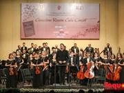 Concert en l'honneur des 45 ans des relations diplomatiques Vietnam – Italie