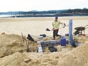 Le Programme de mise à jour des régions à fort risque de catastrophes naturelles