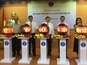 Les patients vietnamiens auront bientôt accès à leur dossier médical en ligne
