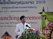 Laos : environnement d'investissement s'améliore