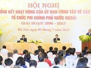 La coopération avec les ONG étrangères s'accentue