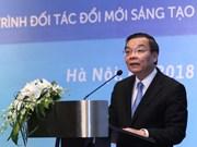 IPP2, passerelle de la coopération Vietnam - Finlande dans l'innovation et la créativité