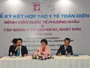 Santé : coopération entre un hôpital de Can Tho et le groupe japonais Kishokai
