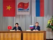 PetroVietnam renforce sa coopération avec des compagnies russes
