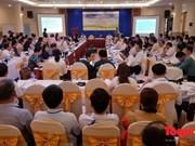 Séminaire sur la préservation de la biodiversité du Centre à Da Nang