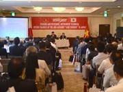 Séminaire sur l'envoi des stagiaires garde-malades vietnamiens au Japon