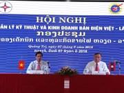 L'électricité venue du Vietnam améliore les conditions de vie des Laotiens