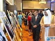 Exposition photographique en l'honneur du 100e anniversaire du feu leader des Émirats arabes unis