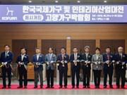 Foire de la décoration intérieure de l'ASEAN en République de Corée