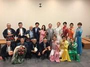 Le Festival d'échange Vietnam-Japon 2018 se déroulera à HCM-Ville