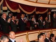 Le président au concert de célébration des 45 ans des relations diplomatiques Vietnam-Japon