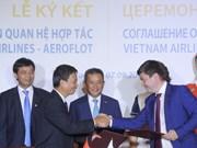 Les compagnies aériennes vietnamiennes renforcent la coopération internationale