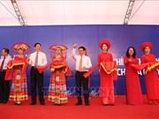 Ouverture à la circulation du poste frontalier de Chi Ma (Vietnam)-Aidian (Chine)