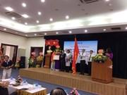 Le journal Le Courrier du Vietnam souffle ses 25 bougies au sein de la VNA