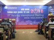 Séminaire international de l'audiologie à Ho Chi Minh-Ville