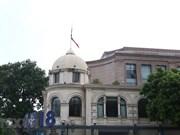 Drapeaux en berne en mémoire du président Trân Dai Quang