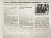Un expert japonais estime le rôle du Vietnam au sein de la coopération Mékong-Japon
