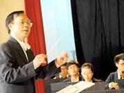 """Le programme musical """"Vietnam Homeland"""" va être présenté en France"""