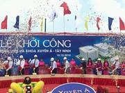 Mise en chantier de la Polyclinique  de Xuyen A - Tay Ninh