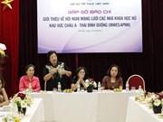 Des femmes scientifiques de l'Asie-Pacifique se réuniront à Hanoi