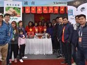 Le Vietnam participe à la Foire caritative internationale Bazaar à Pékin
