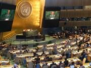 Le Vietnam à la 4e Conférence mondiale des présidents de parlement