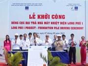 Mise en chantier de la centrale thermique Long Phu 1 à Soc Trang