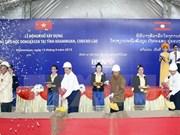 Mise en chantier d'une école au Laos financée par le Vietnam