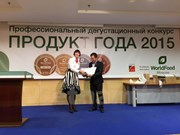 TH True Milk obtient 3 prix d'or au Salon international de l'alimentation de Moscou
