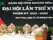Le 17e Congrès de l'organisation du PCV pour la province de Khanh Hoa