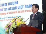 Inauguration du portail d'informations du Vietnam sur l'ASEAN