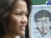Huit nouveaux suspects dans l'attentat de Bangkok
