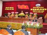 Congrès des organisations du PCV pour Can Tho et Bac Ninh