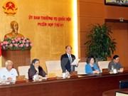 Clôture de la 41e session du Comité permanent de l'Assemblée nationale