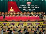 Clôture du Congrès de l'organisation du PCV pour Hung Yen