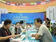 Le commerce vietnamo-chinois pourrait atteindre 60 milliards de dollars