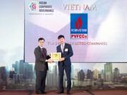 PVFCCo reçoit le prix de meilleure gouvernance d'entreprise de l'ASEAN