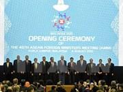 ASEAN: la Vision 2025 comprend un maintien du rythme d'intégration à la région