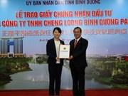 Licence d'investissement à un projet taïwanais d'un milliard de dollars