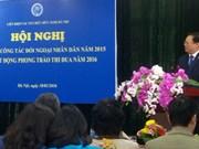 La diplomatie populaire promeut l'image du pays et du peuple vietnamien