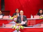 Congrès du Parti : communiqué de presse sur le 3e jour de travail