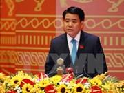 XIIe Congrès du PCV : propositions pour faire prospérer le pays