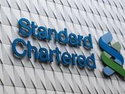 Standard Chartered : la croissance du PIB du Vietnam atteindra 6,9% en 2016