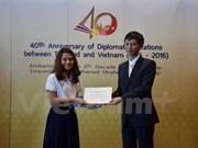 Thaïlande : publication du logo des 40 ans de relations Vietnam-Thaïlande