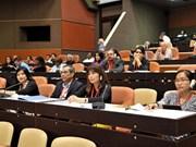 Le Vietnam à un séminaire international sur Jose Marti