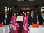Reconnaissance de la Fête Hai Thuong Lan Ong patrimoine culturel immatériel national