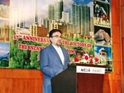 Célébration de la Fête nationale de l'Iran au Vietnam