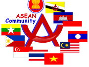 De hauts officiels de l'ASEAN se réunissent à Vientiane