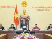 La 46e session du Comité permanent de l'AN commencera le 7 mars