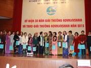 Le Vietnam célèbre les 30 ans du prix Kovalevskaïa